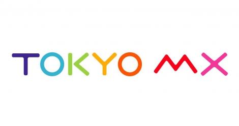 テレビ番組表の記録 -  年の番組表(東京)